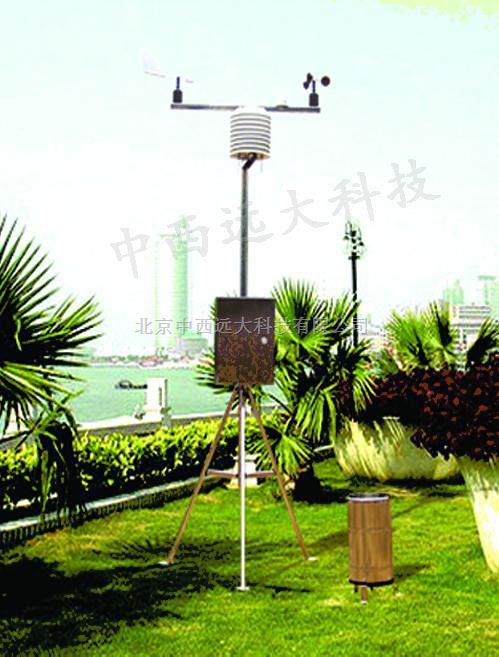 国产 WPH1-HYA-C型七要素自动气象站
