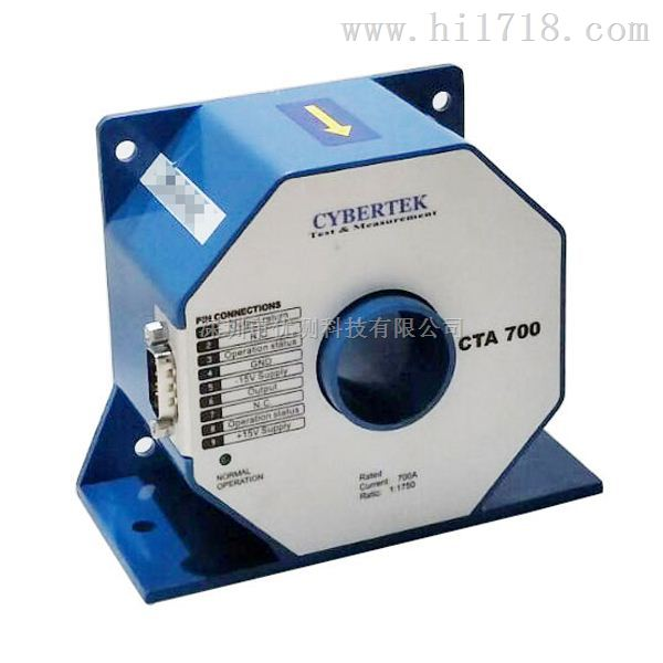 CTA700 高精度电流互感器(DC/AC)