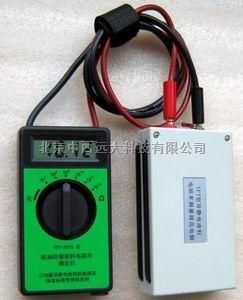 中西远大LN12-YFT-2006型耐油防腐涂料电阻率测定仪