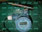 海河HHTR投入式压力液位计