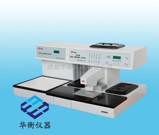 KD-BM、BL冷冻包埋机