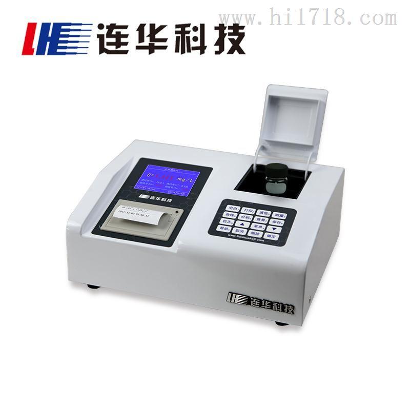 连华科技总氮测定仪LH-TN200