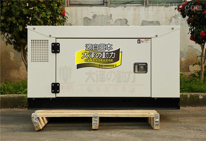 12千瓦柴油发电机图片