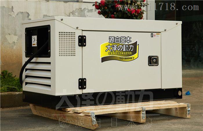 15千瓦永磁柴油发电机参数
