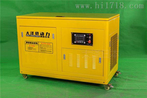 30千瓦静音柴油发电机组价格