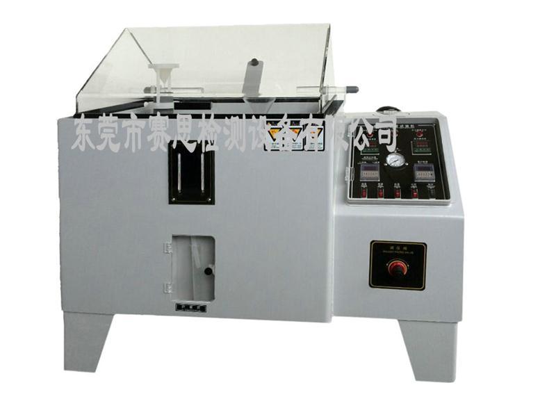SE-952C盐雾试验箱厂家