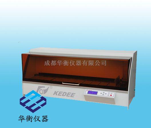 KD-TS3A生物组织脱水机