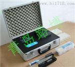 便携式多参数水质检测仪RC-0107