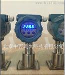 非插入式清管球通过指示器(中西器材) 型号:XB29-02C
