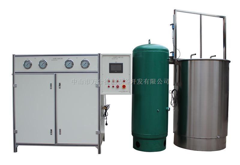二三组份燃气自动配气系统 WH-ZD09-1003B