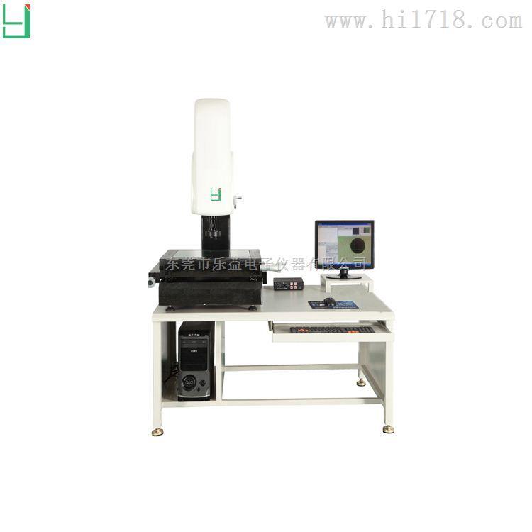 厂家直销手动影像测量仪