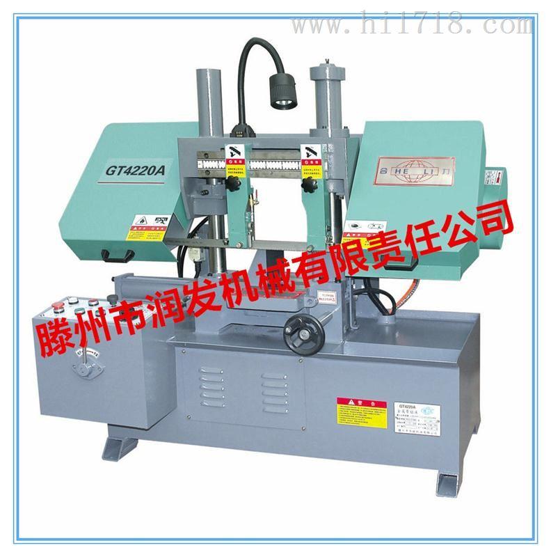 小型液压GT4220A金属带锯床 厂家热卖 全国包邮