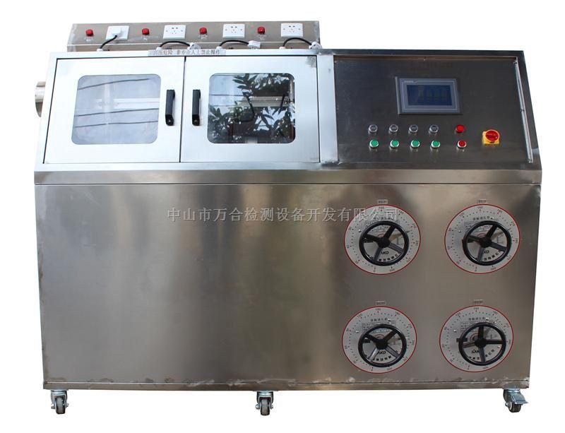 发热盘浸水寿命检测设备WH-DR02-506B