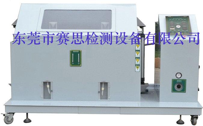 广东温度湿度盐雾综合试验箱生产厂家