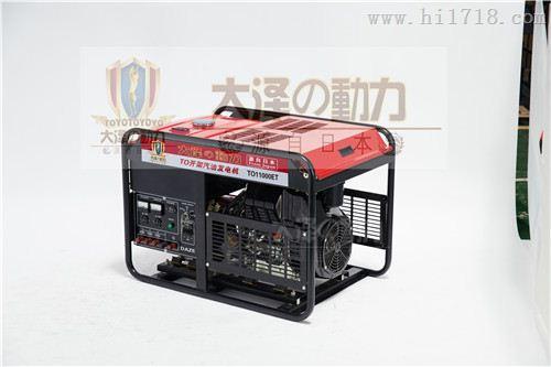 300A汽油发电电焊两用机全铜直流焊机