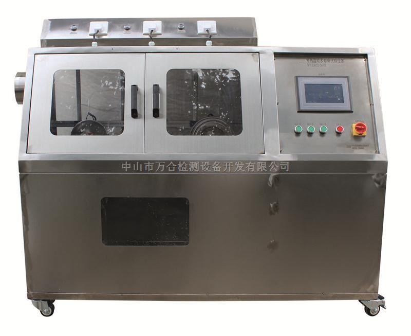 发热盘寿命检测台WH-DR02-507B