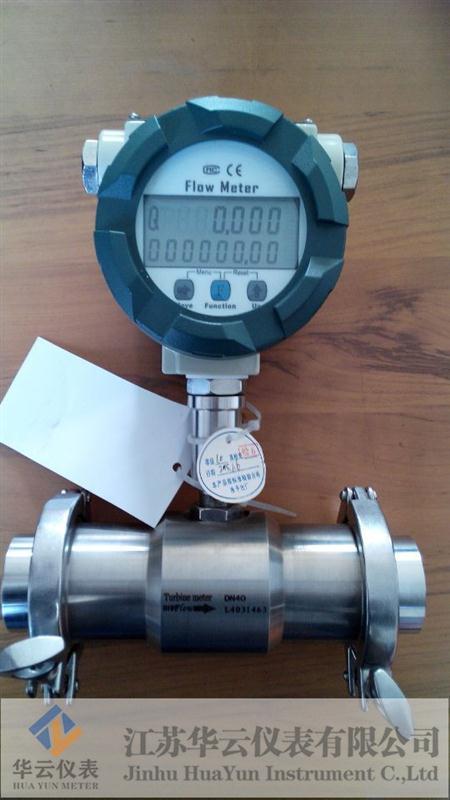 热水流量表