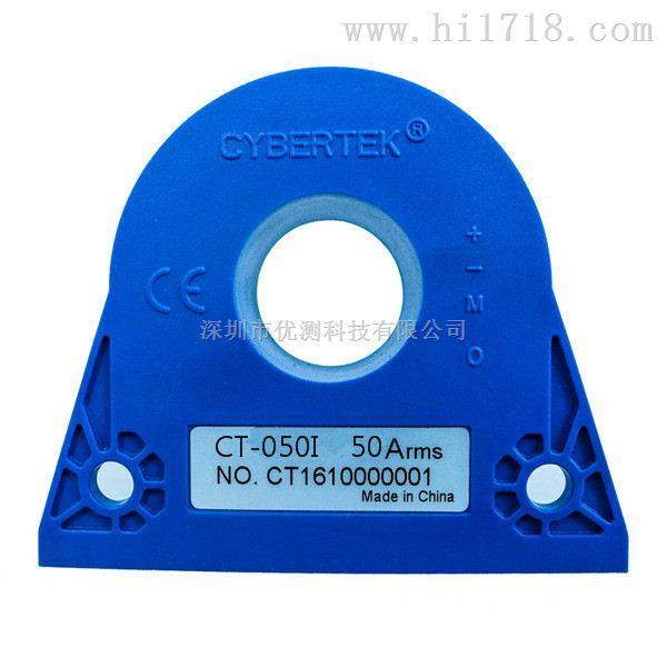 CT-050I 电流传感器AC/DC