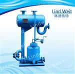 林德伟特蒸汽系统用冷凝水回收泵