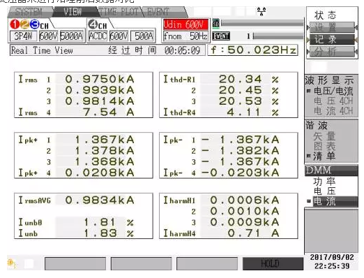 ANAPF有源濾波櫃1093.png