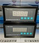 齿盘转速表TDS-4339-427-B转速信号装置