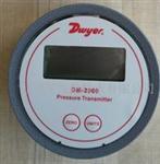 DM-2000系列数显微差压变送器
