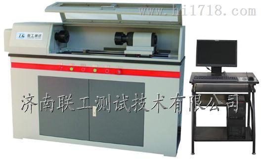 NDW-500微机屏显扭转试验机