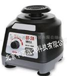 旋渦混合器SHQT11/QT-2A