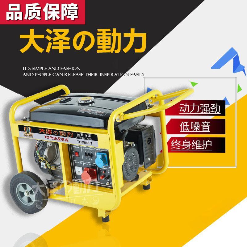 便携式小型3kw汽油发电机组价格