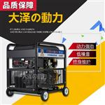 6kw开架柴油发电机组价格