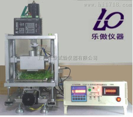 草丝回弹性能测试仪LACSHT-01型
