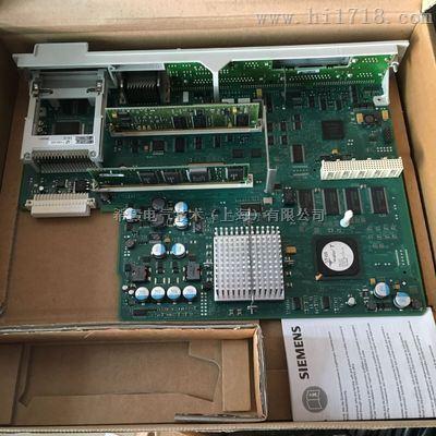 集成电路 希殿电气技术(上海)有限公司 plc控制器模块 > 西门子mp377