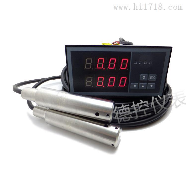 水位显示器 消防物业接管验收标准