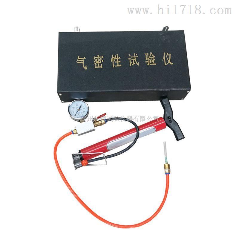 ZK-1型防水板焊接焊缝气密性检测仪 生产厂家