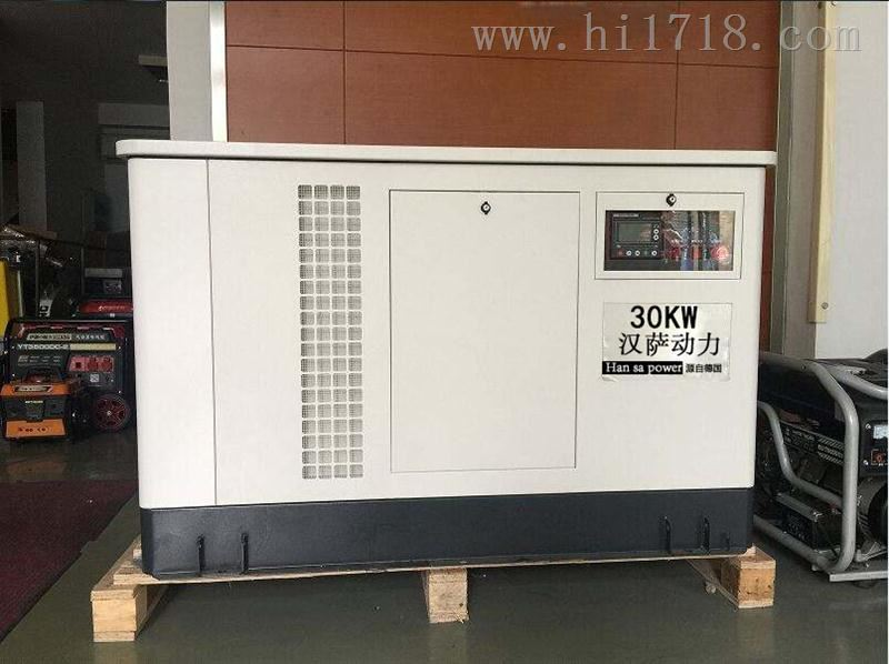 10KW汽油发电机停电自动启动
