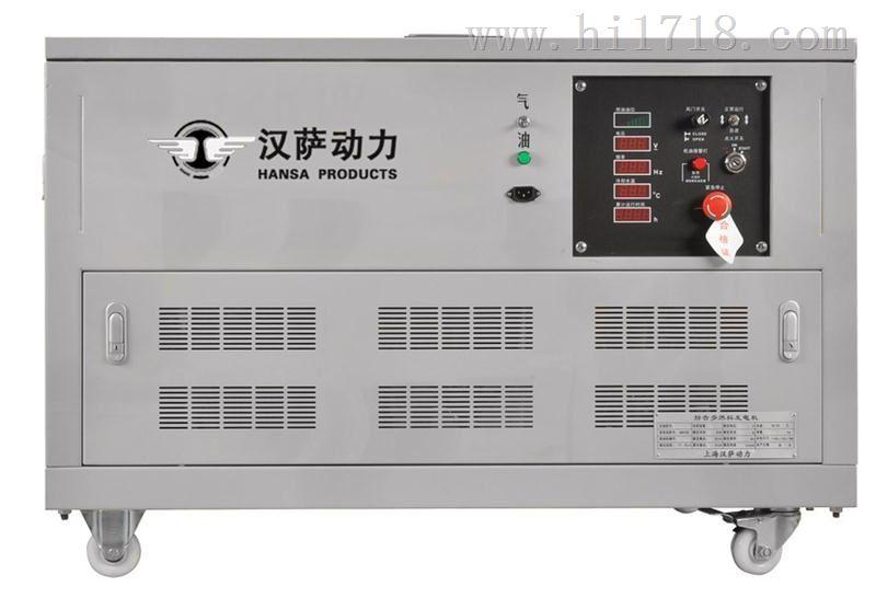 静音箱式20KW汽油发电机多少钱