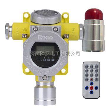 安徽省RBT-8000-FCX/A型壁挂式二甲苯报警器
