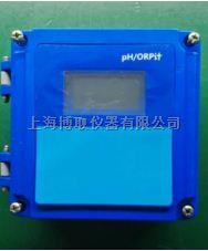 上海厂家供应一体式两线制高温的防爆PH计