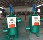 自動濾水器