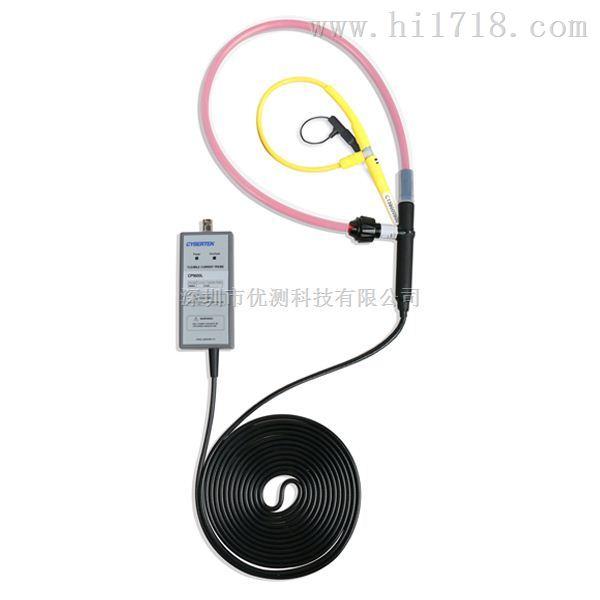 柔性电流探头CP9000(S/L/LF)系列AC