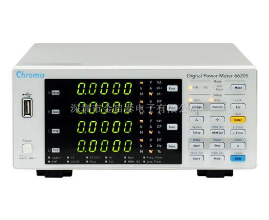 代理销售chroma数位功率表 Model 66205