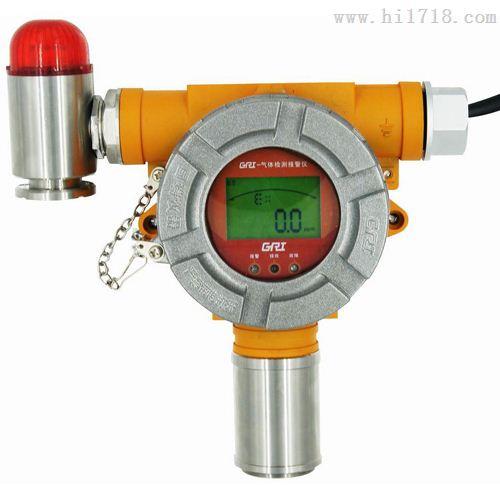 GRI-9106-C-EX固定在线式可燃气体检测仪