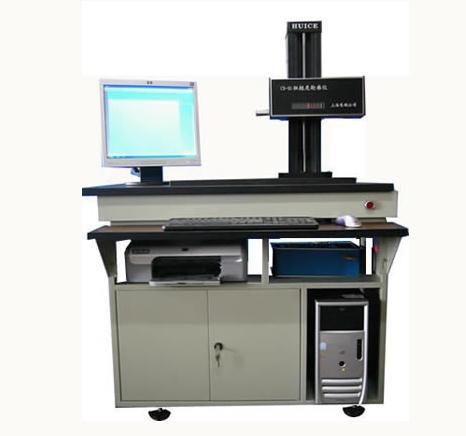 合肥远中CX-1G粗糙度轮廓仪机械加工汽车轴承机床摸具精密五金光学加工
