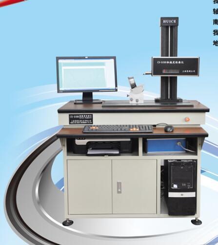 合肥远中计理CX-3粗糙度轮廓仪测量直线度凸度沟心距倾斜度槽深槽宽沟边距沟心距垂直距离水平距离