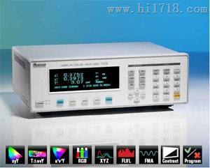 台湾致茂Chroma 7123显示器色彩分析仪