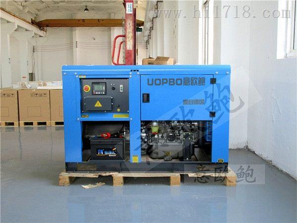 10KW车载柴油发电机满负载耗油量