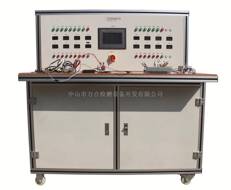 控制器检测设备WH-RS01-240