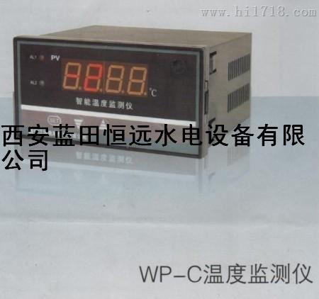 小型数字化WP-C轴瓦数字温控仪