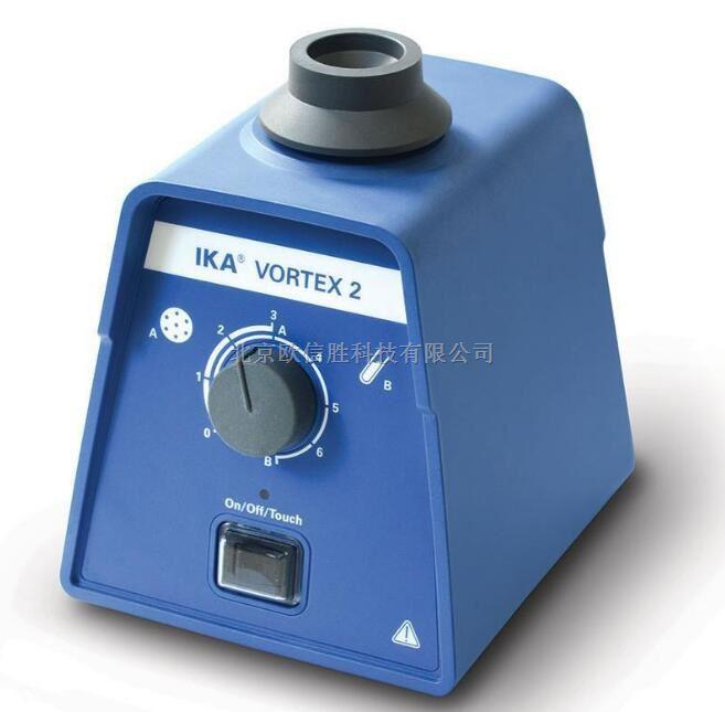 德国IKA Vortex2混匀振荡器