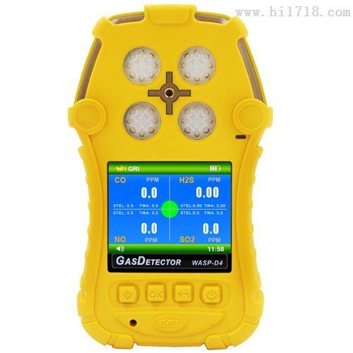手持式四合一气体检测仪(包含PID和一种红外传感器)